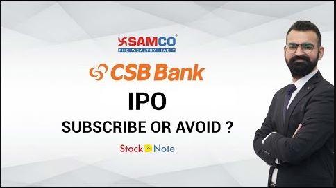 Catholic Syrian Bank IPO Should you Apply